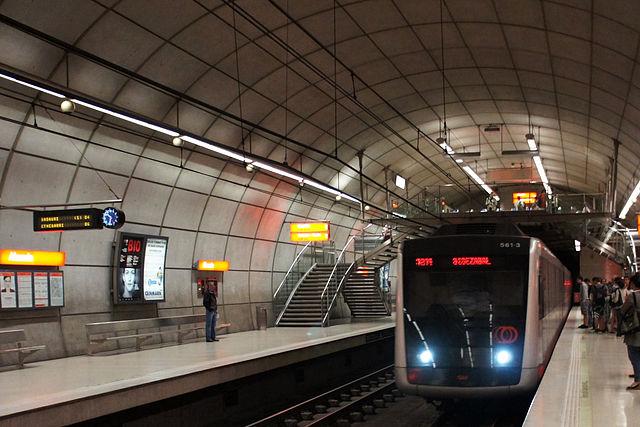 Metro Bilbao estación tipo interior